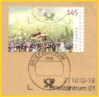 Die zweite bekannte Variante ist, daß die Zahl des Briefzentrums im oberen Stempel fehlt
