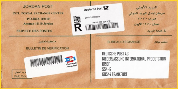 Einschreibpostsache aus den ersten Tagen mit neuen Eingangs-Einschreiblabel mit 2-D-Barcode