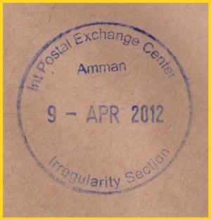 Der Abgangsstempel auf der Rückseite vom dortigen Internationalen Briefzentrum aus Jordaninen vom 9. April 2012