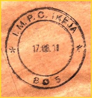 Briefzentrumstempel aus IKEJA in Nigeria